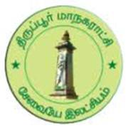 Tiruppur Logo