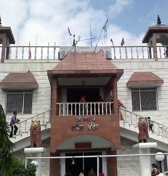 Hubli Dharwad